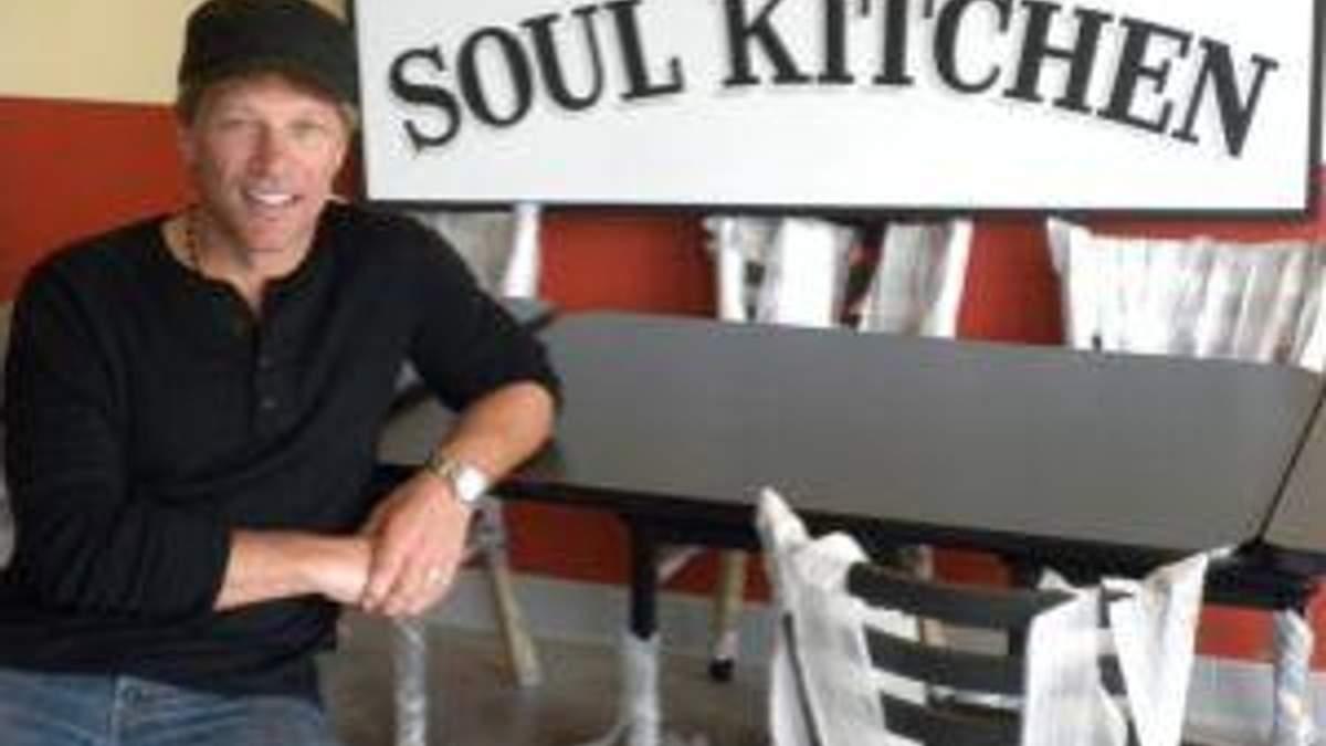 У ресторнані Джона Бон Джові їжу можна відпрацювати