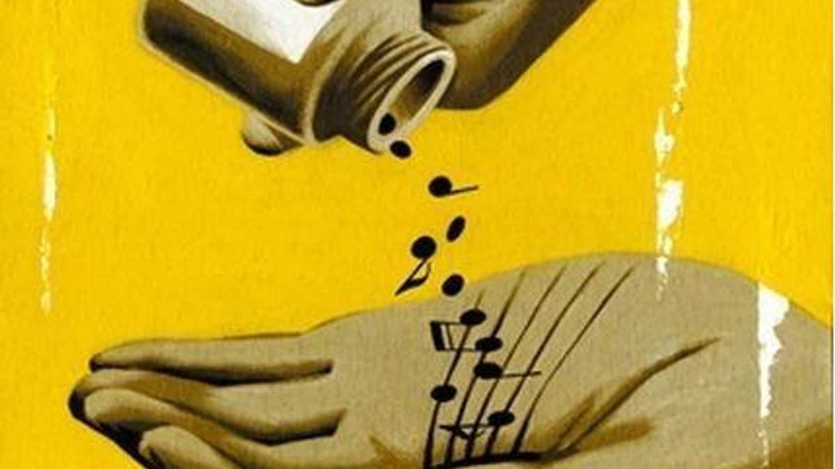 Музичний підсумок року: українське експериментальне