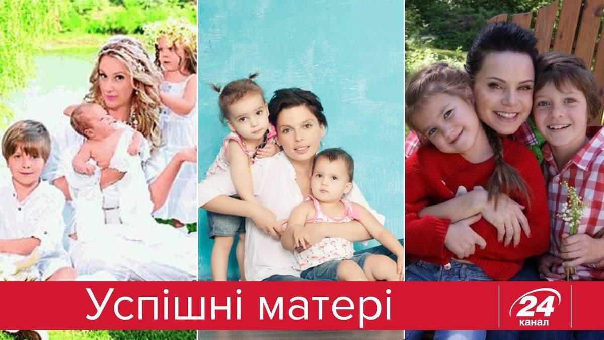 Багатодітні матері, які досягли нечуваного успіху
