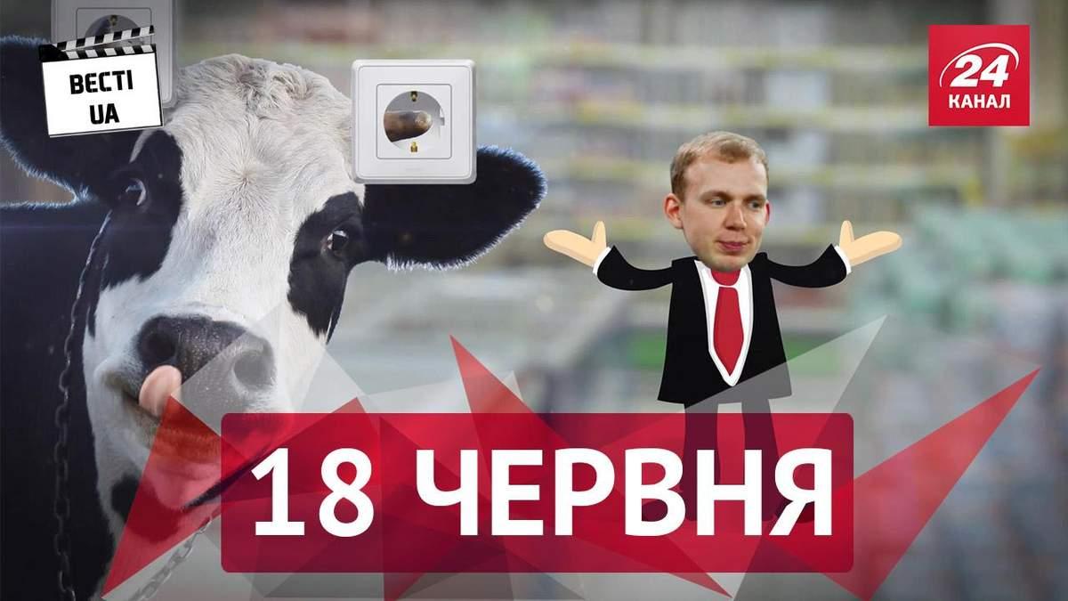 """Вести.UA. """"ДНРовские"""" миньоны, Курченко — новый герой анекдотов о молдаванах"""