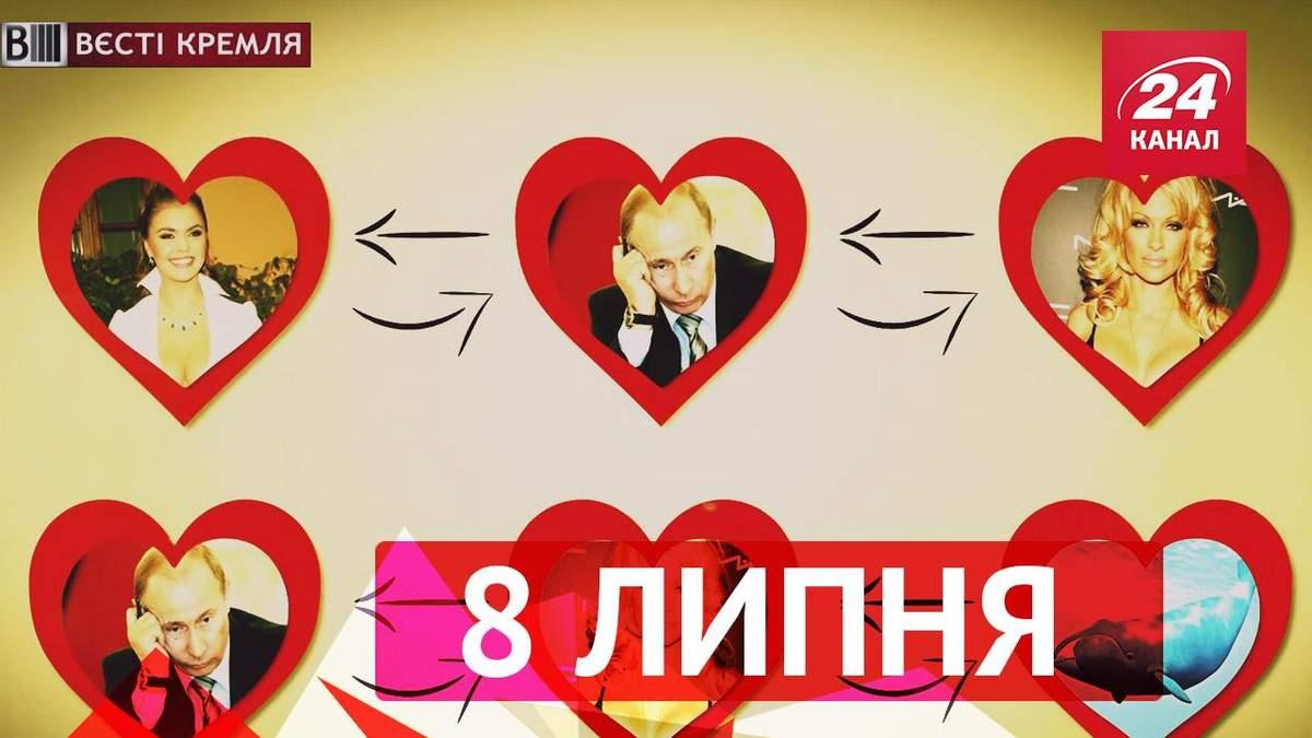 """Вєсті Кремля. Памела Андерсон пише листи Путіну, Медведєва """"відправили"""" у космос"""