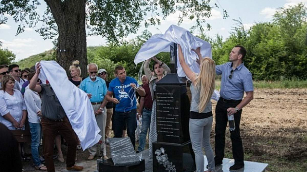 На місці загибелі Кузьми відкрили пам'ятний знак