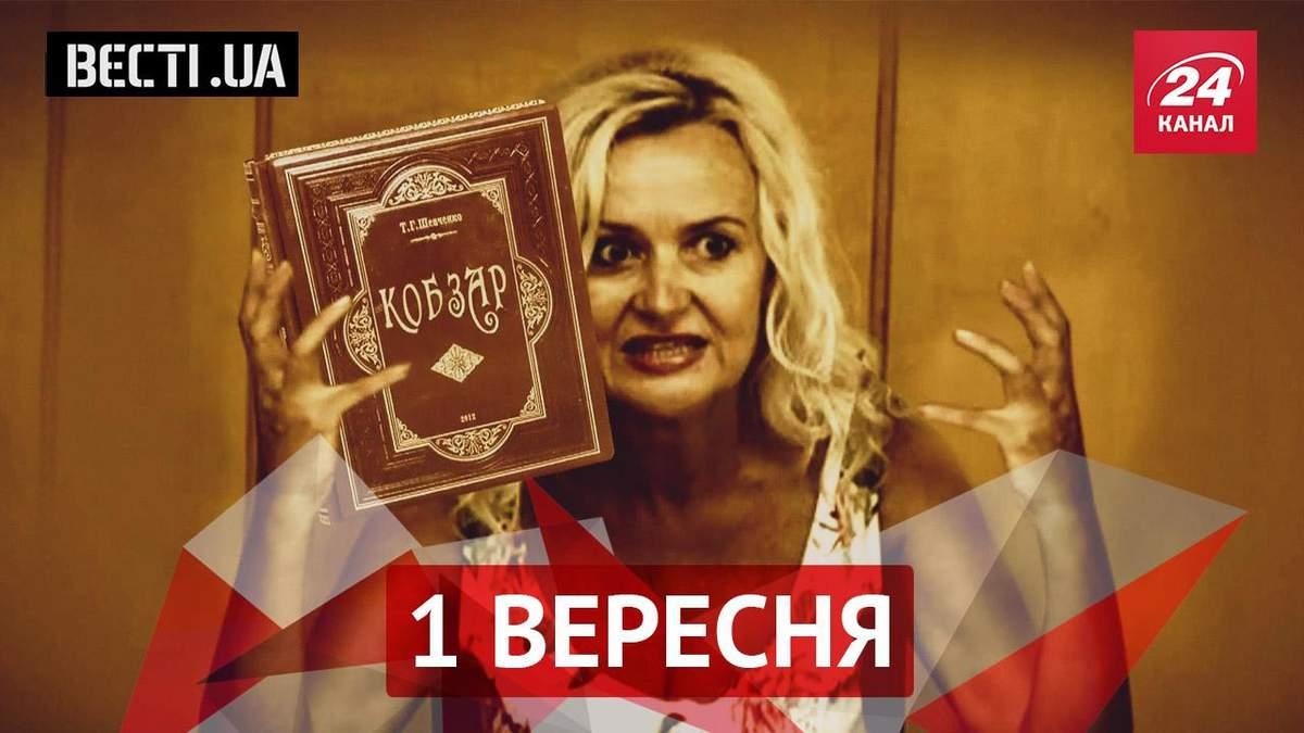 """Вєсті.UA. Гнів """"свободівців"""", Майк Тайсон їде кусати вуха у Крим"""