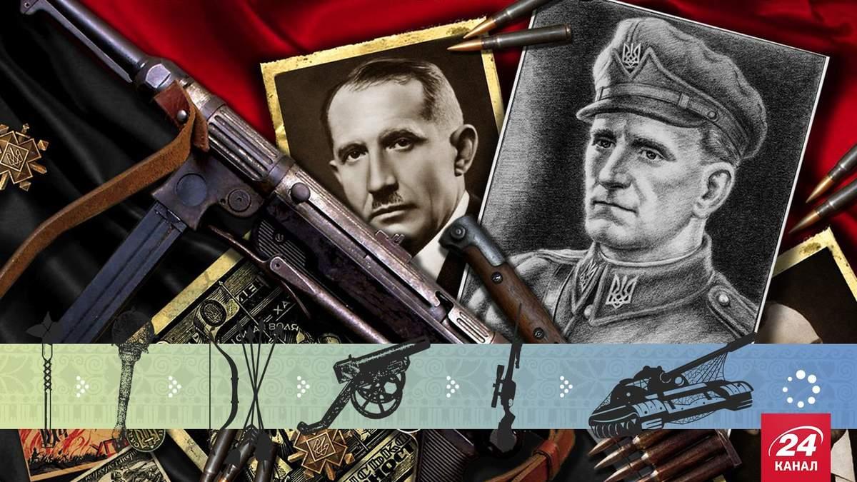 Українські повстанці