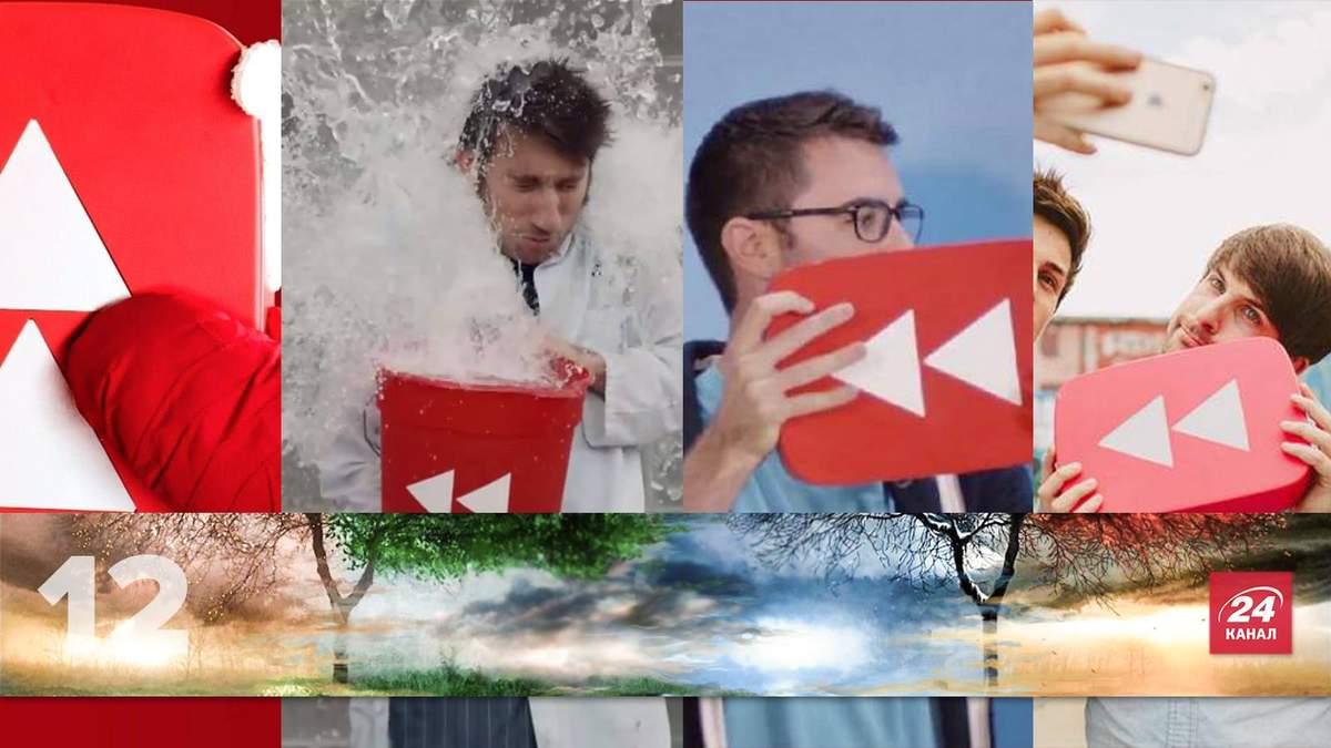 ТОП-12 видео, которые покорили Youtube в 2015 году