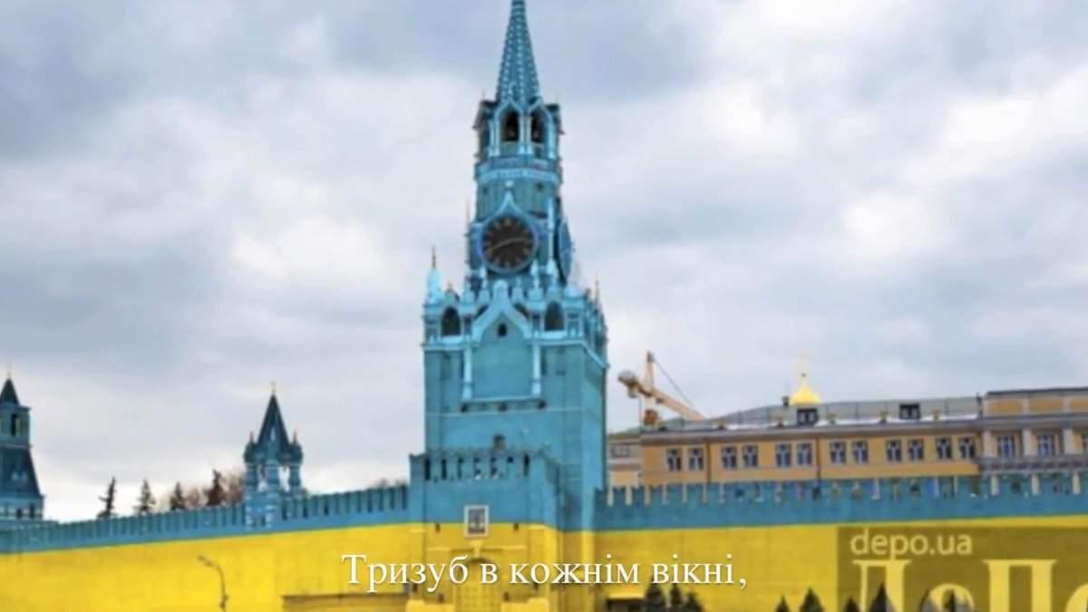 Сеть подорвал ироничный трек о Бандере и оккупационной войне на Донбассе
