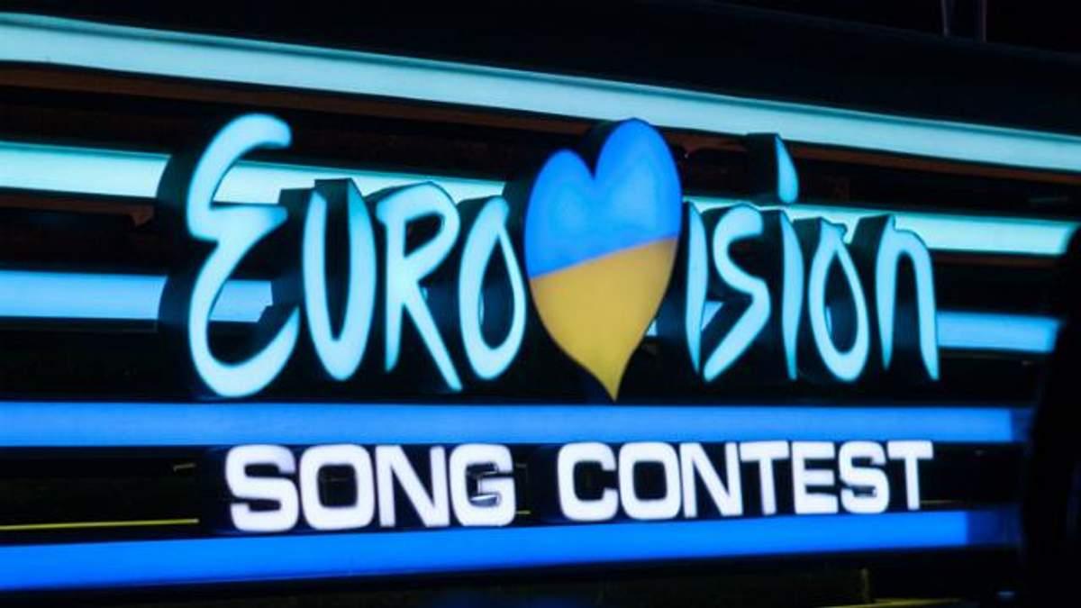 Украина определилась, кого отправит на Евровидение