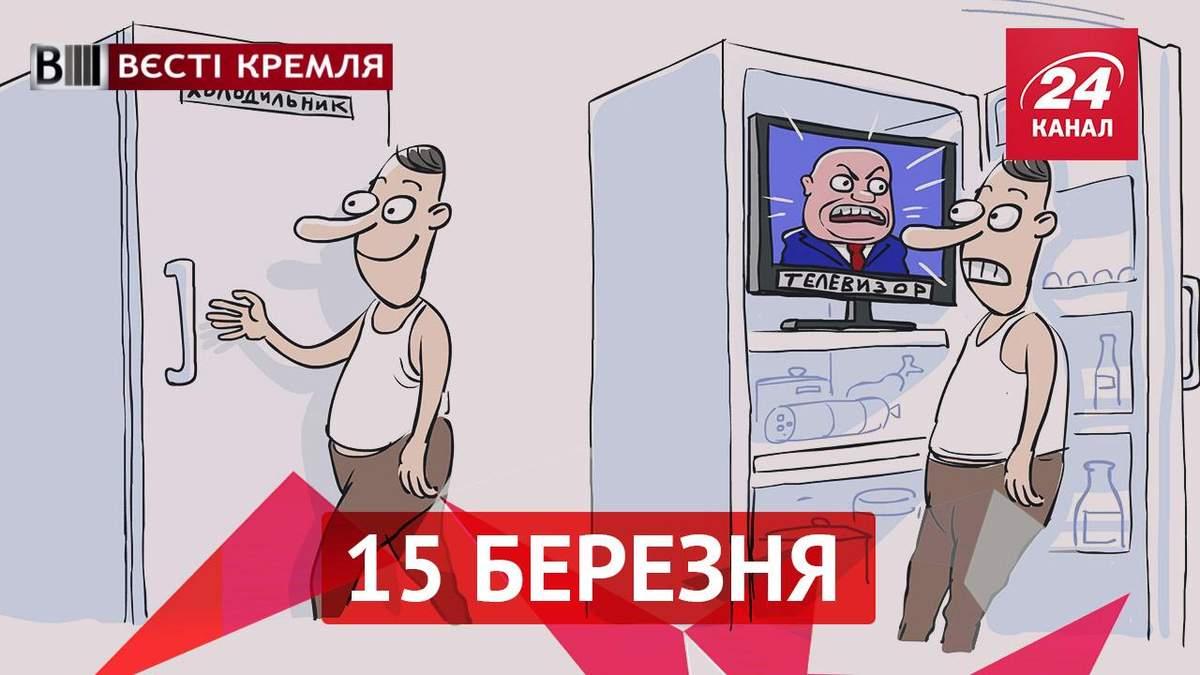 Вести Кремля. Песня о лживых журналистов от Гребенщикова. Тюремный российский шоу-биз