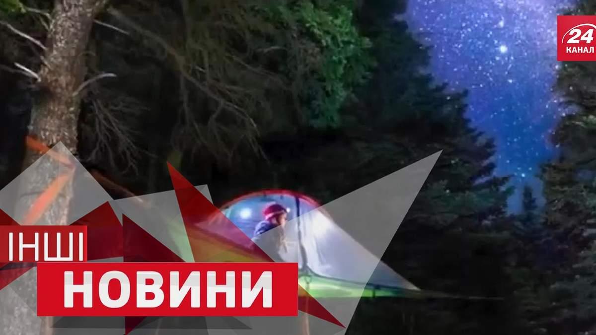 ДРУГИЕ новости. Невероятная палатка в воздухе. Шоу экспрессивного барабанщика