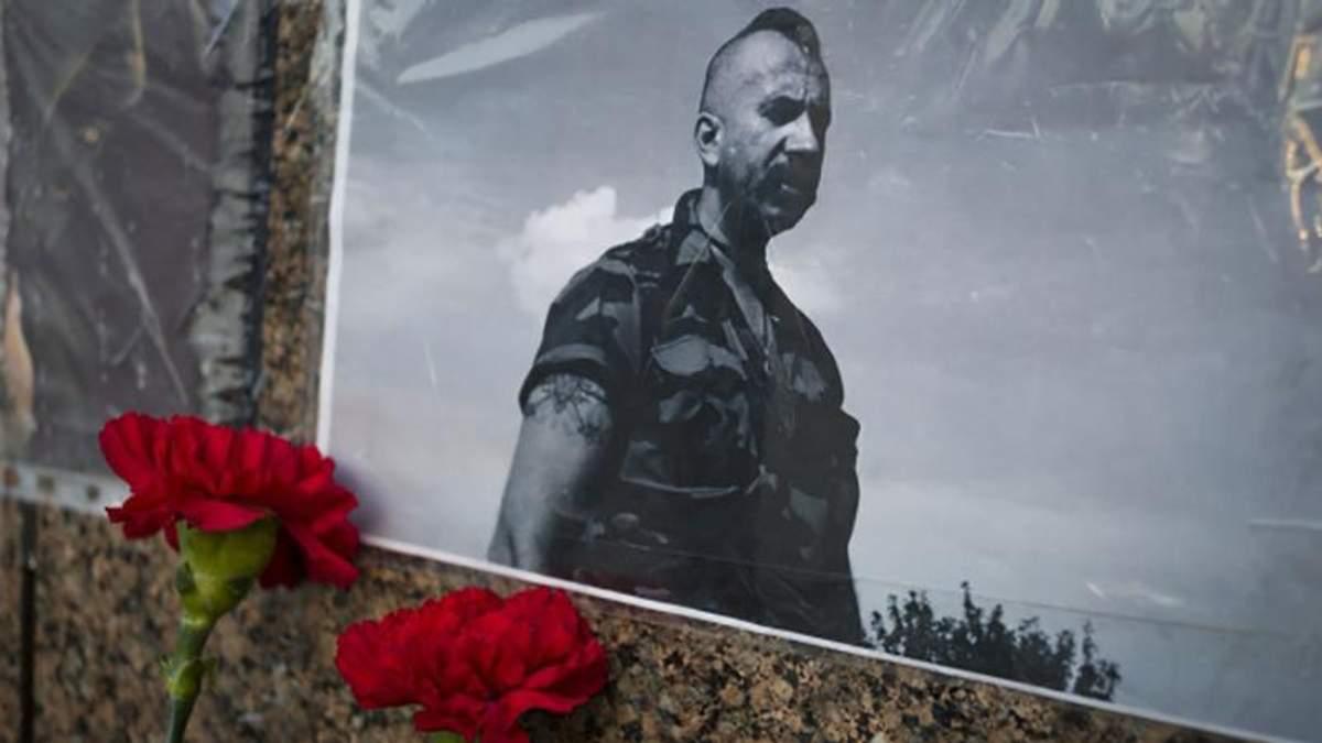 Во Львове прощаются с Василием Слипаком: появились фото