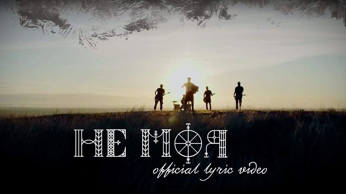 Популярний гурт Kozak System презентував ліричне відео пісні на слова Симоненка