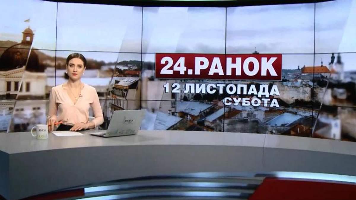 Выпуск новостей за 11:00: Участие Украины в детском Евровидении. Обновления общественного транспорта