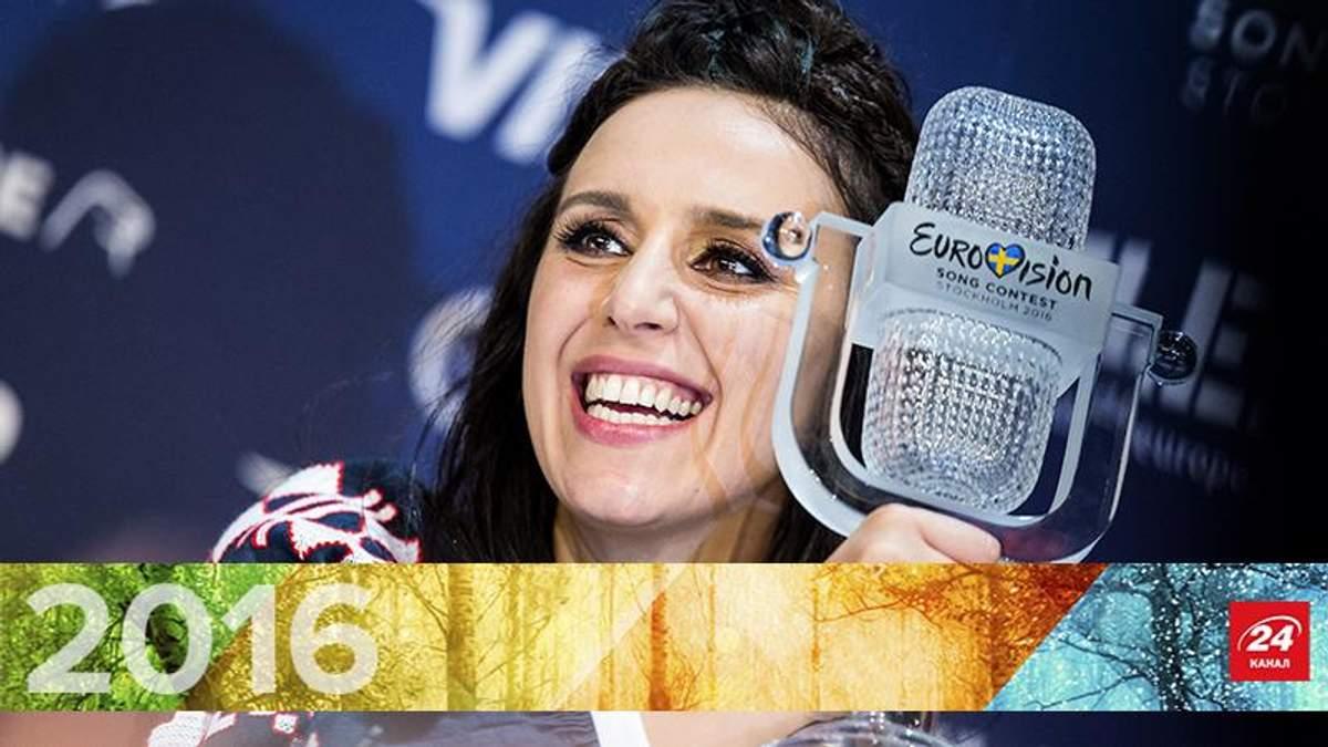Тріумф-2016: як перемога Джамали на Євробаченні довела до істерики Росію