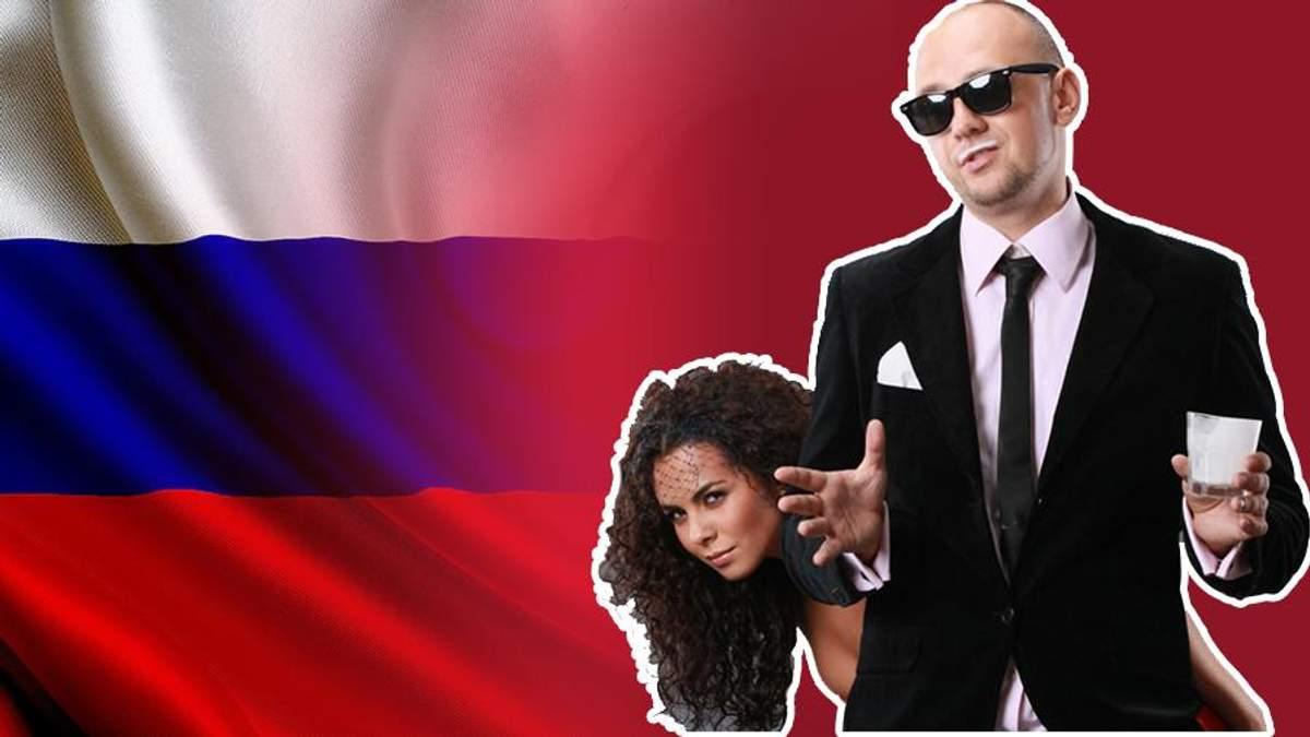 Стало известно, кто еще из украинских звезд выступал в России на новогодних корпоративах