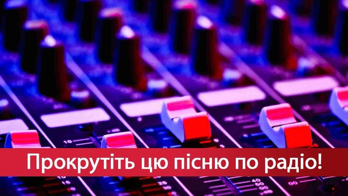 Чи з'явилися нові україномовні хіти: підсумки введення квот на музику на радіо
