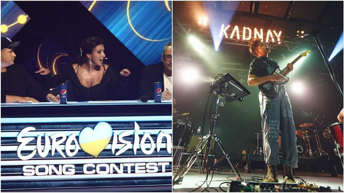 Джамала прокоментувала поповнення фіналістів нацвідбору Євробачення-2017
