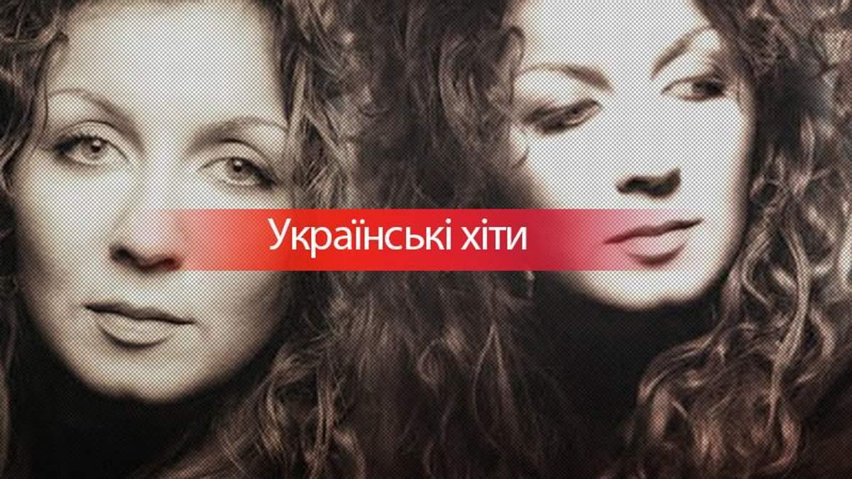Лучшие хиты Ирины Билык на украинском языке