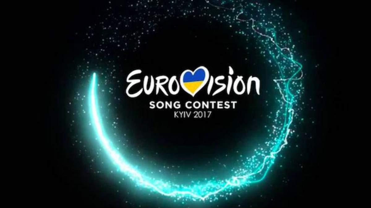 Евровидение-2017, Киев
