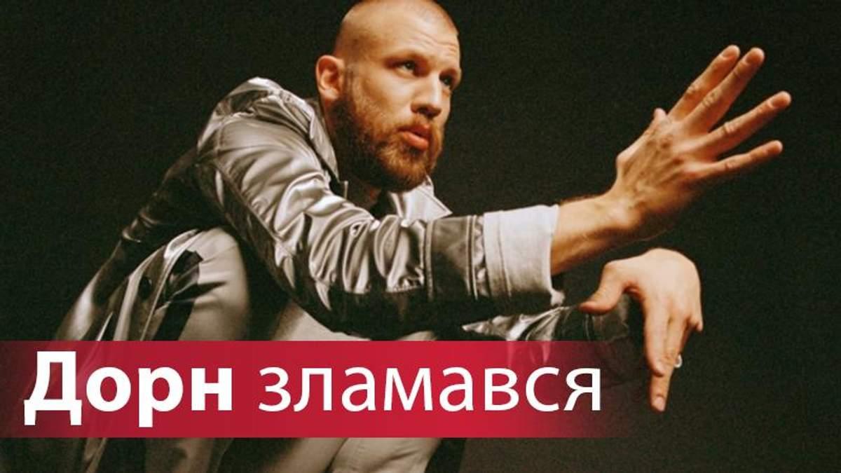 Иван Дорн: скандал из-за интервью про Украину и Россию