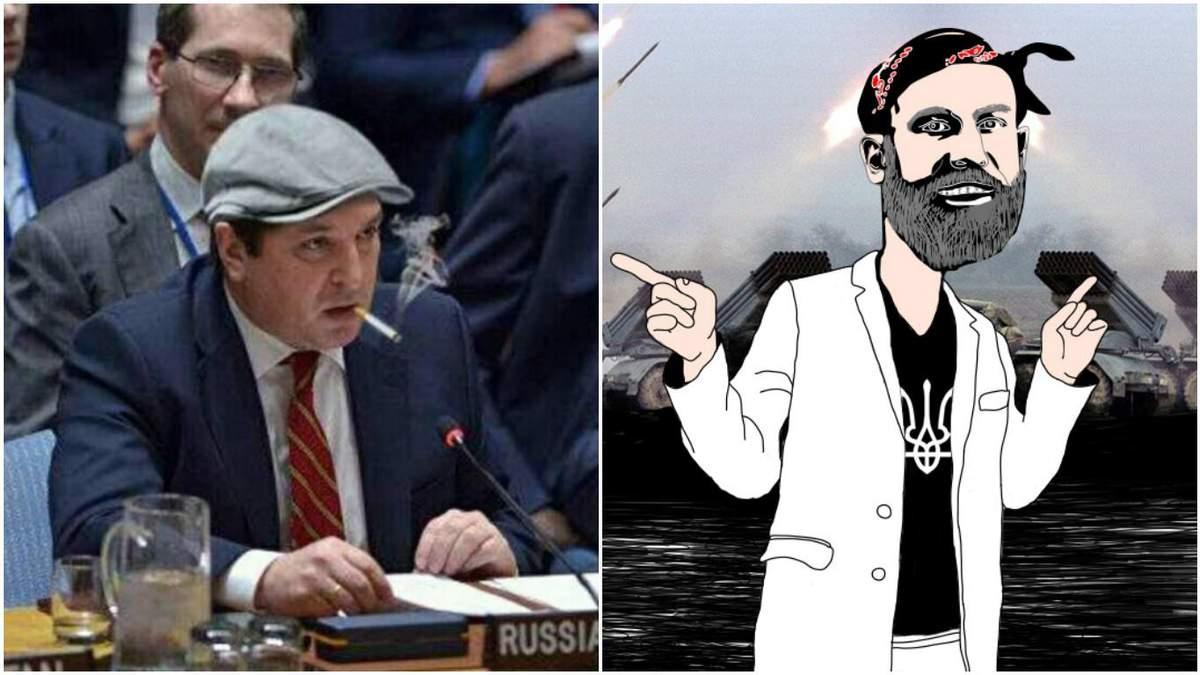 Самые смешные мемы недели: русский гопник в ООН, сломанный Дорн