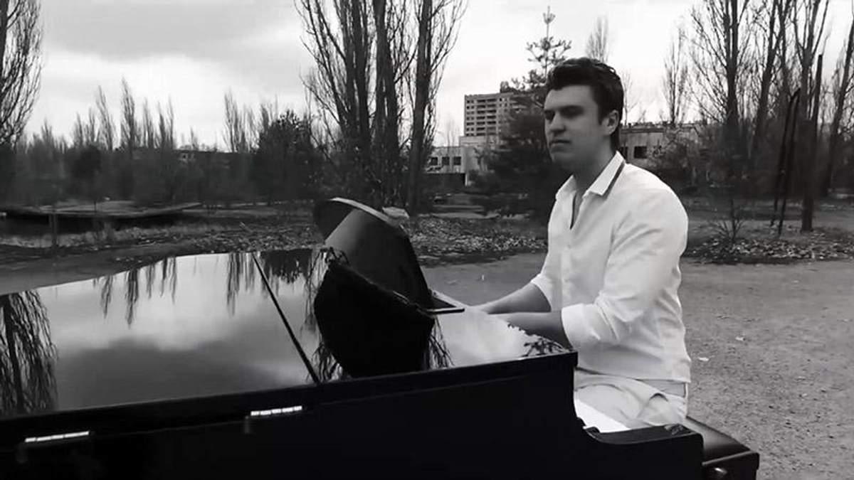 Український композитор зняв кліп у зоні відчуження