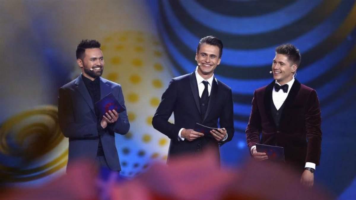 Финал Евровидения 2017: полное видео онлайн-трансляции