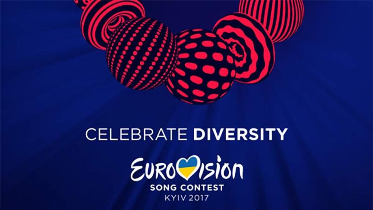 Євробачення-2017: хто пройшов у фінал