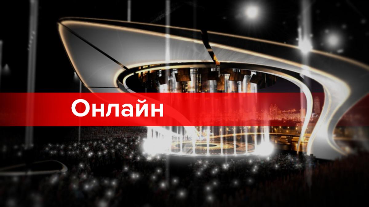 Фінал Євробачення 2017: текстова онлайн-трансляція