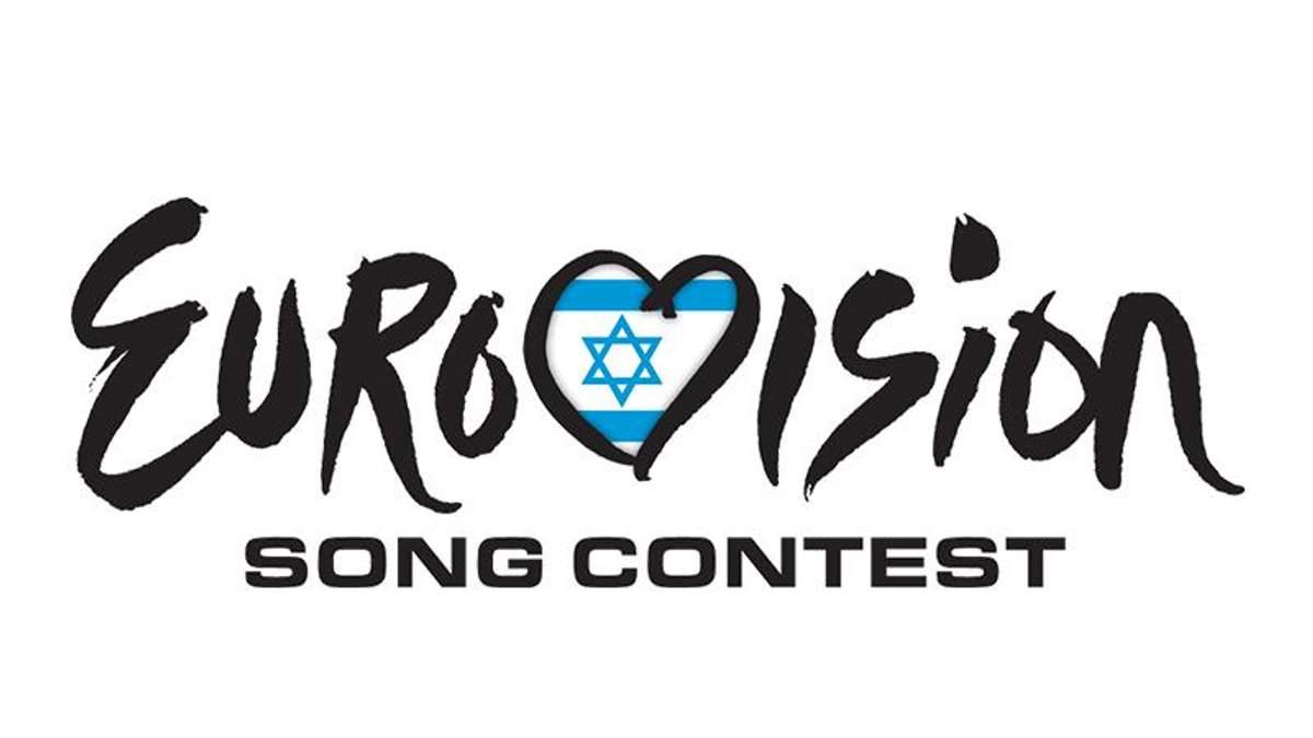 Ще одна країна відмовляється брати участь на Євробаченні