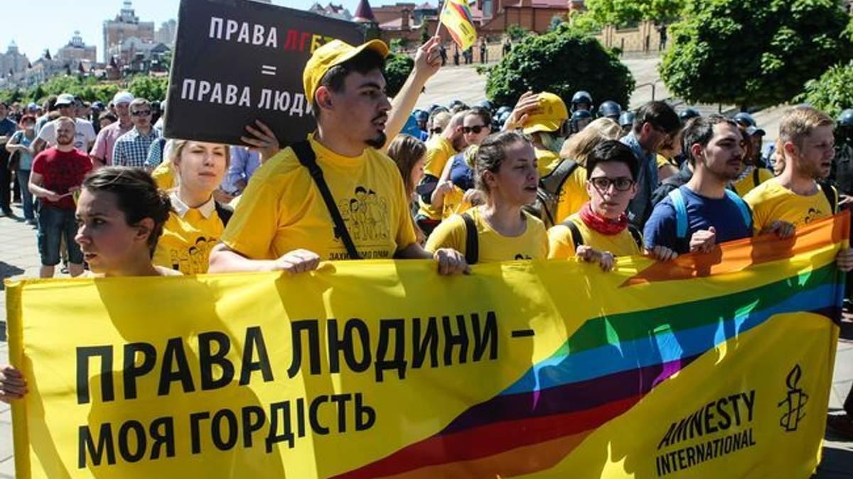 Западные СМИ пишут о дискриминации секс-меньшинств в Украине