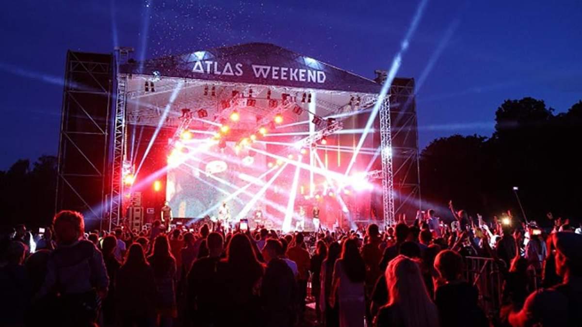 Atlas Weekend 2017: розклад та квитки на фестиваль