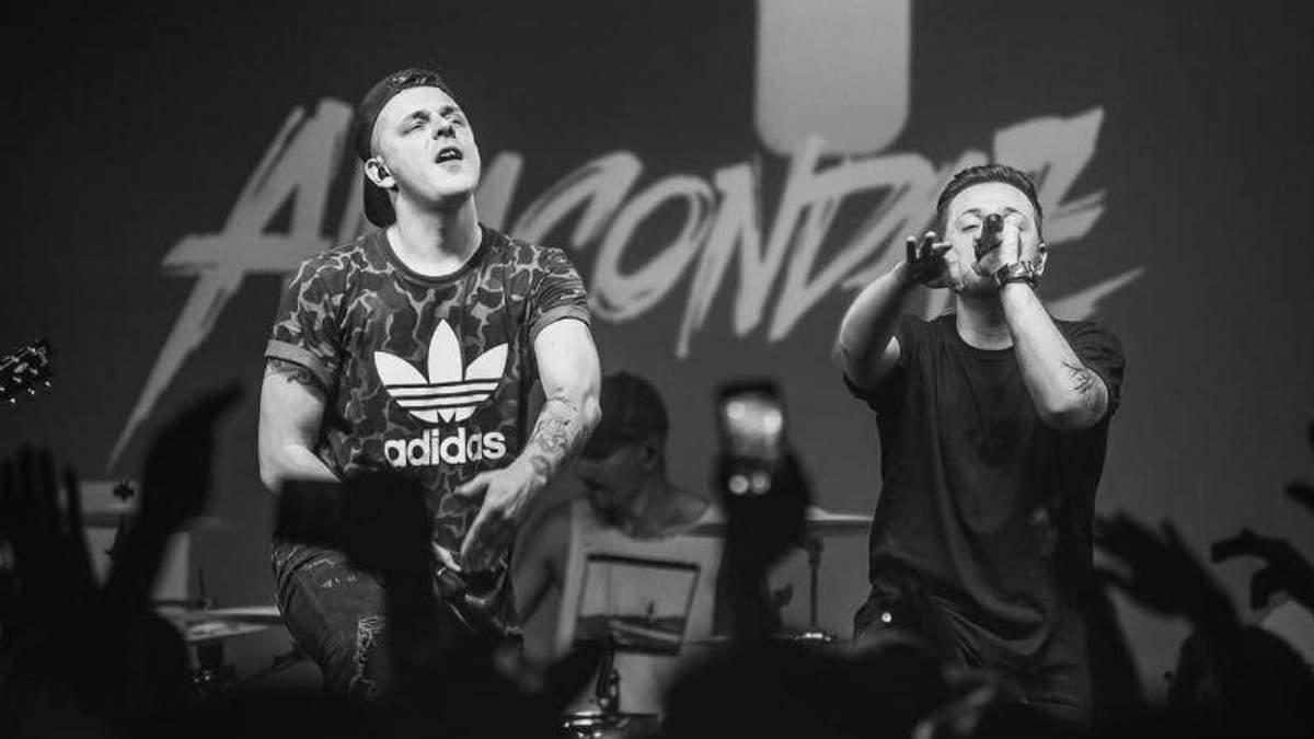 Фотофакт: российская группа Anacondaz выступила на Atlas Weekend несмотря на гастроли в оккупированном Крыму