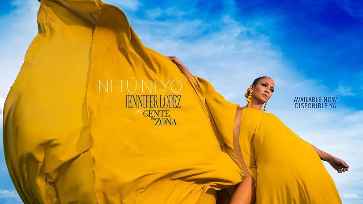 Дженніфер Лопез запалила мережу своїм новим танцювальним хітом