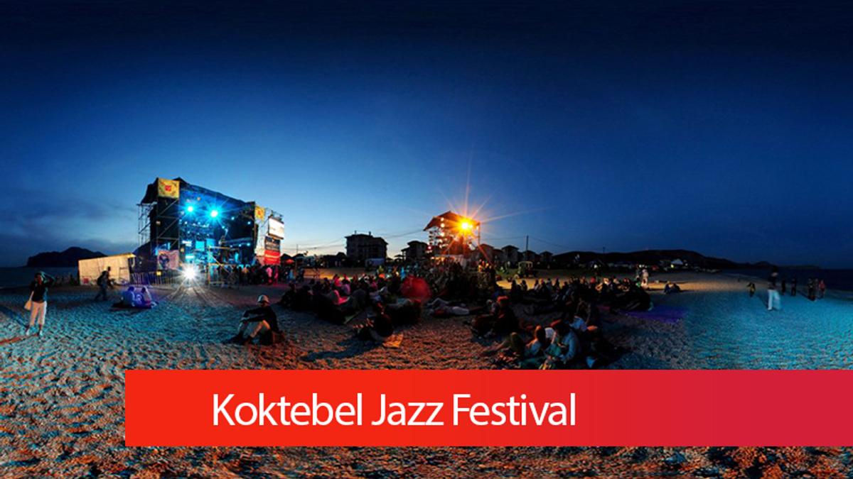 Koktebel Jazz Festival 2017: участники фестиваля