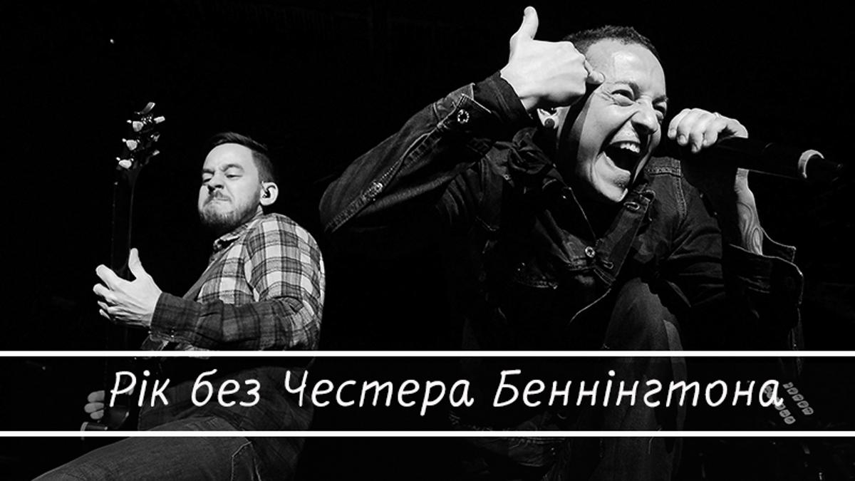 Честер Беннингтон повесился: биография и цитаты лидера Linkin Park