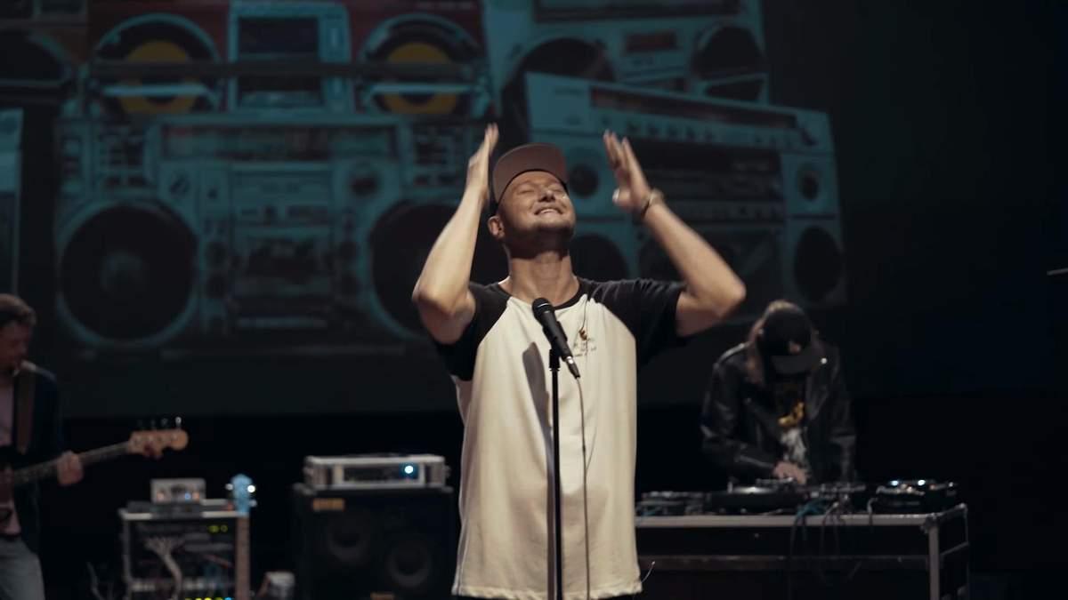 Бумбокс - Голый король: смотрите видео нового клипа