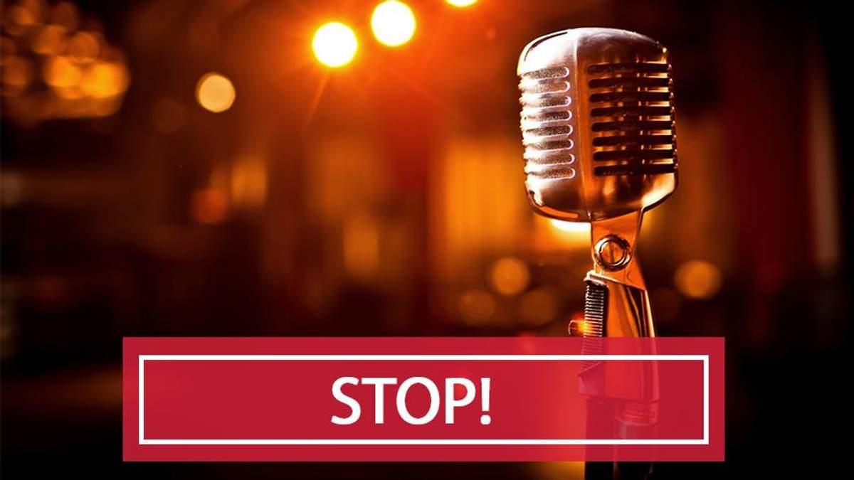 Как в Киеве могут петь проститутку Лепса,  присосавшегося к Путину, – российский музыкант