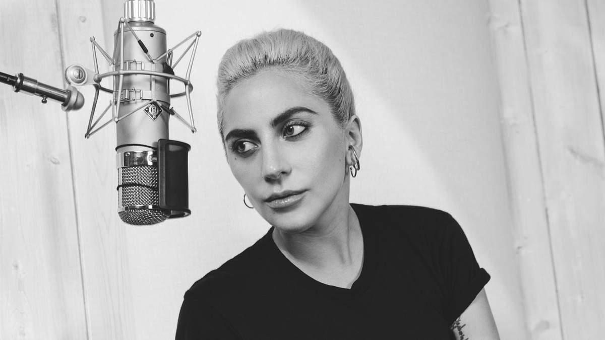 Lady Gaga і її самотність: Netflix випустить зворушливий фільм про поп-співачку