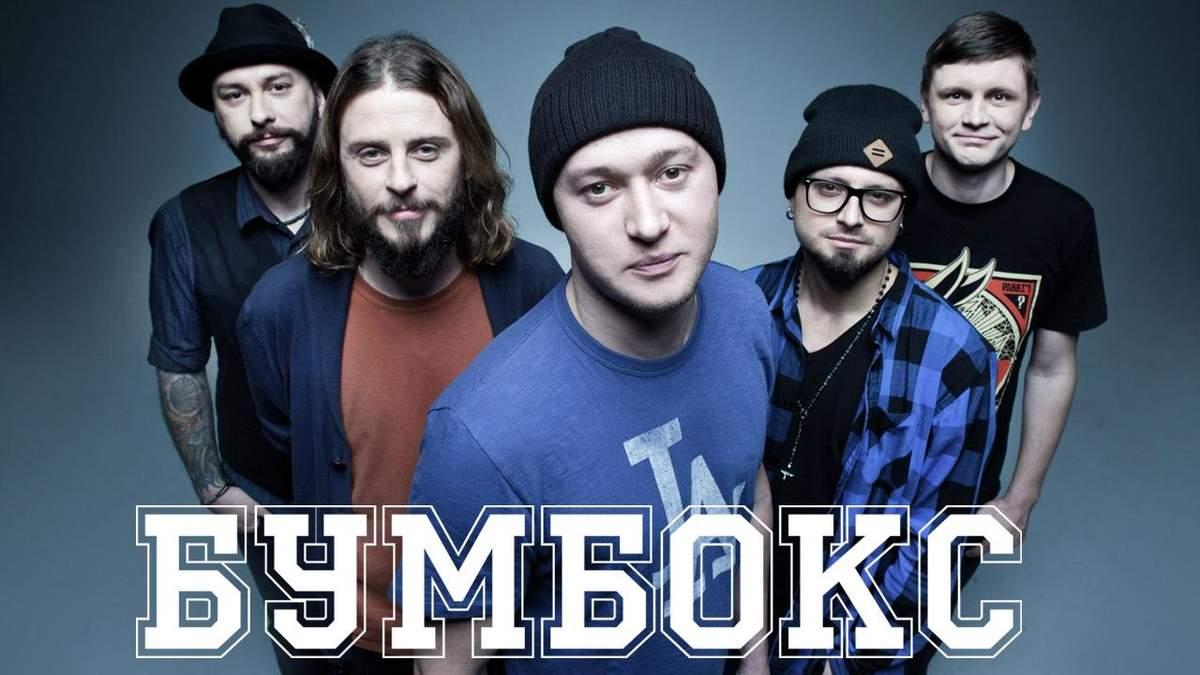 """Смертельна пожежа у таборі """"Вікторія"""": концерт """"Бумбоксу"""" скасували"""