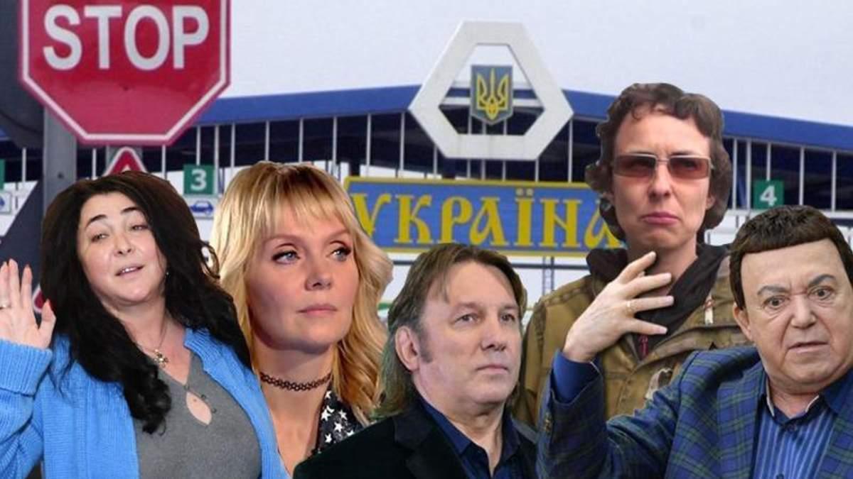 Російські артисти зможуть виступати в Україні тільки після дозволу СБУ