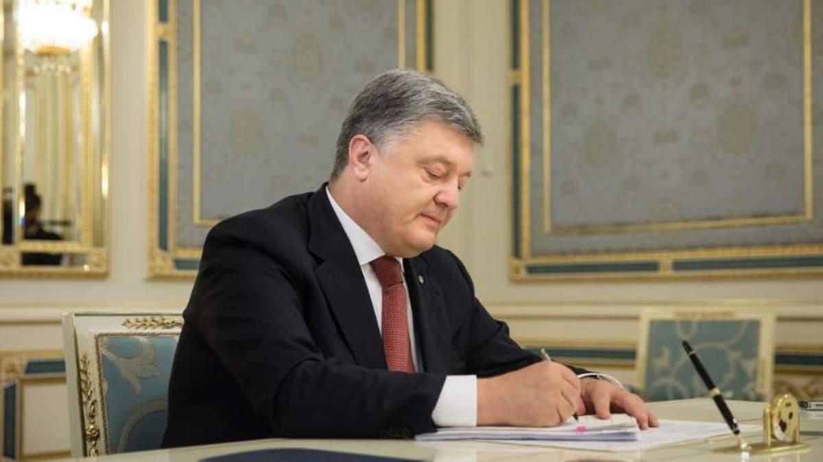Гастроли российских артистов в Украине: Порошенко подписал важный закон