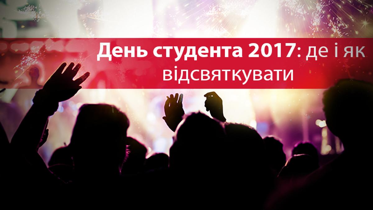 покер харьков 2017