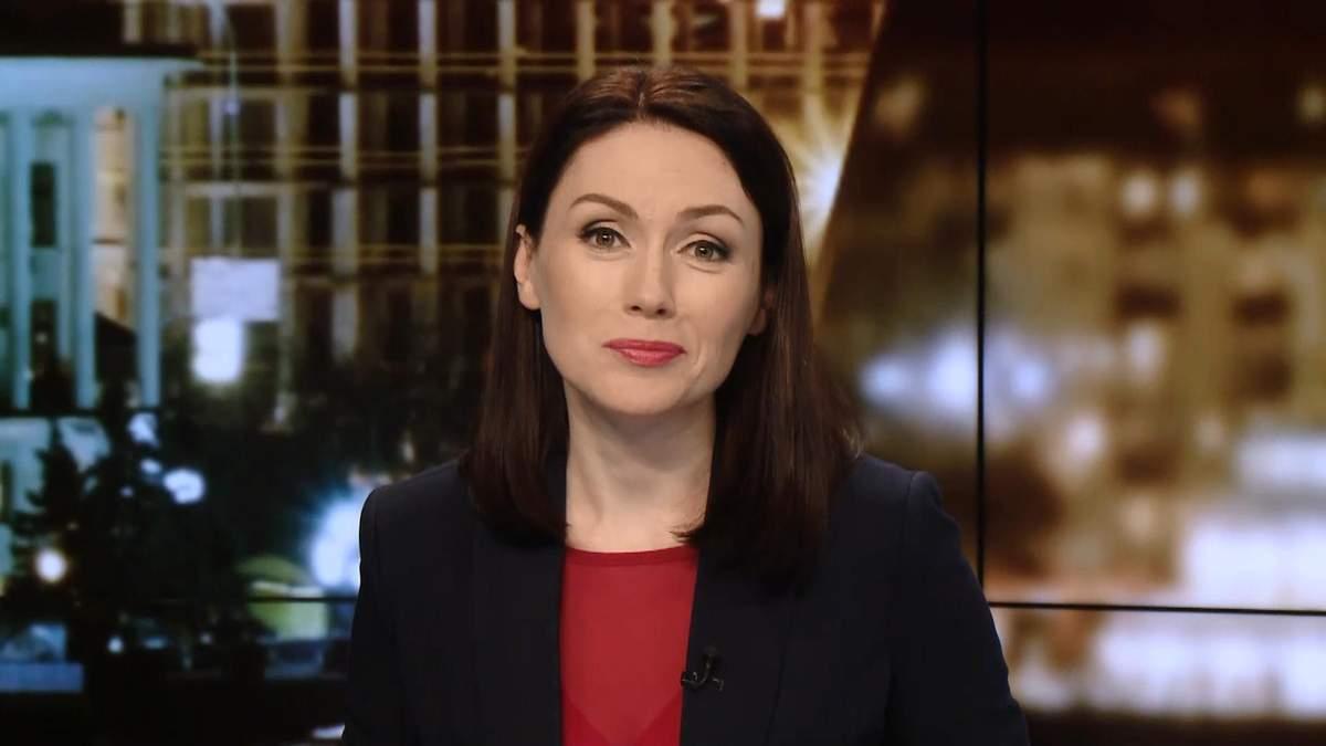 Выпуск новостей за 22:00: Суд над активистами в Одессе. Турне львовского оркестра