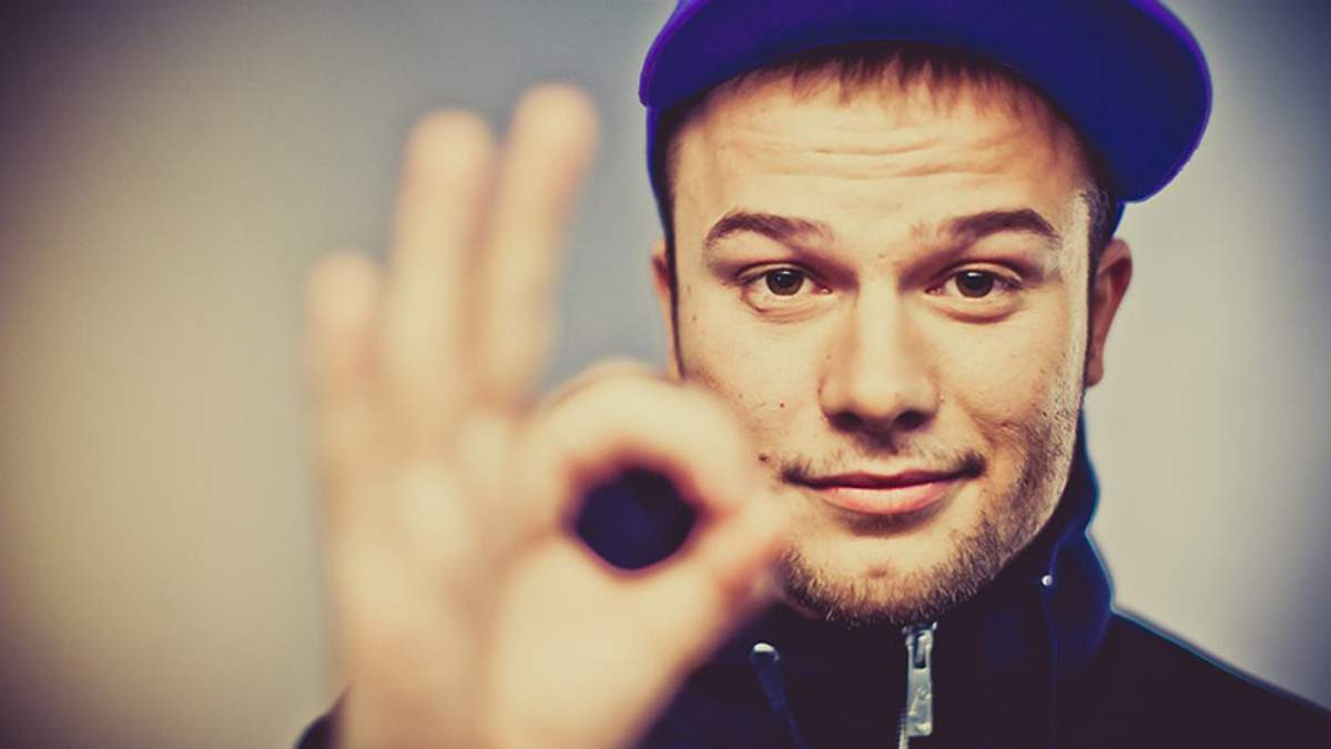Макс Корж в Києві 23 грудня: репера впустили в Україну