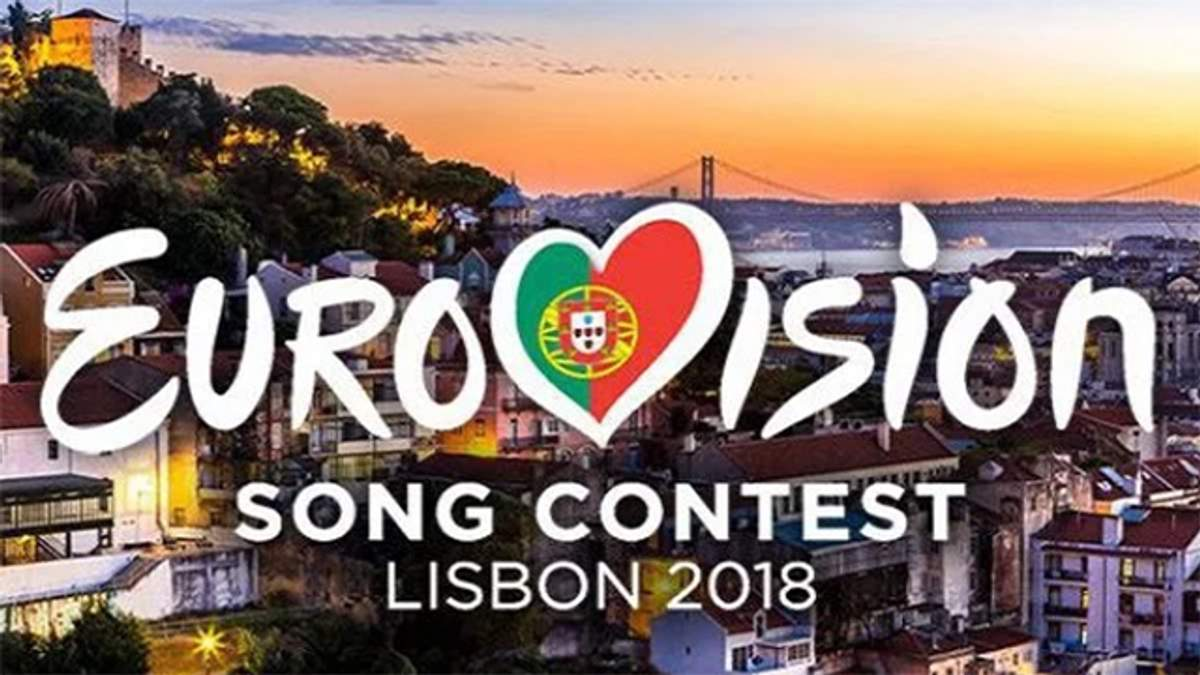 Відбір на Євробачення 2018: повний список учасників від України