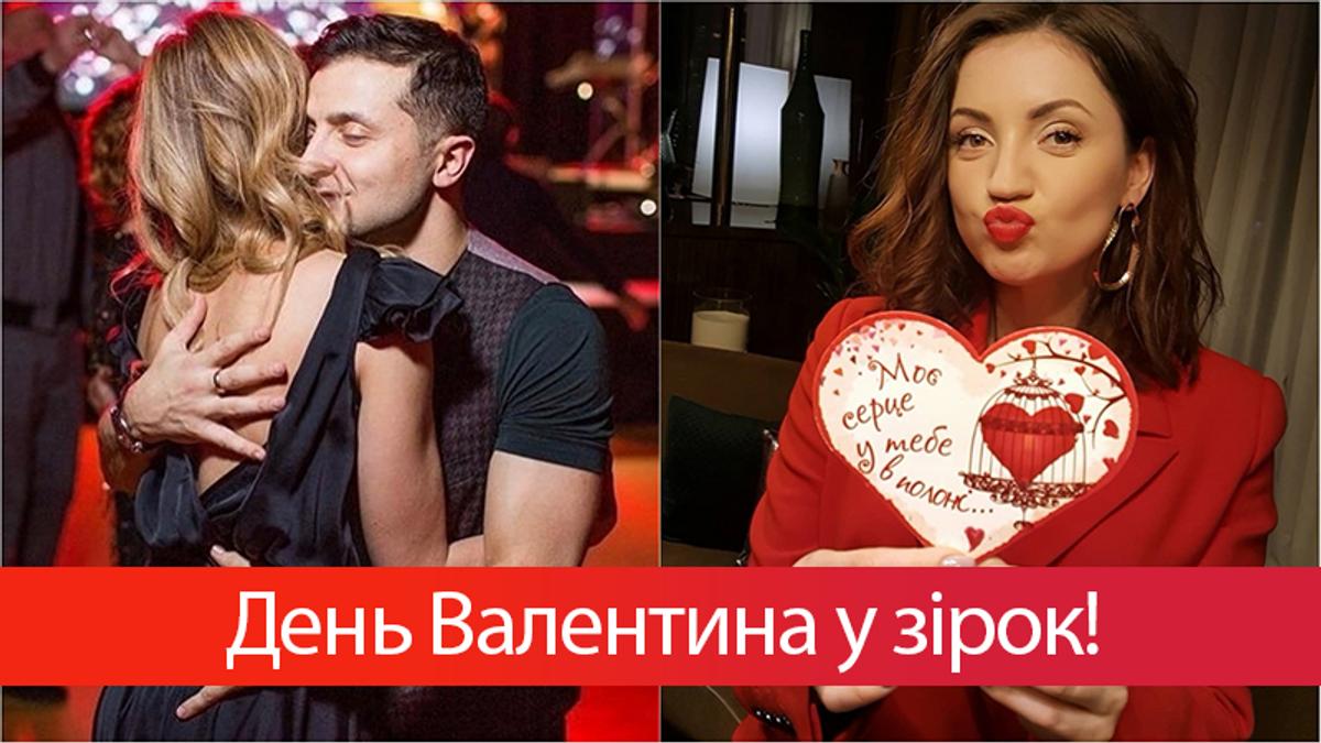 Как украинские звезды празднуют День Валентина: романтическая фотоподборка