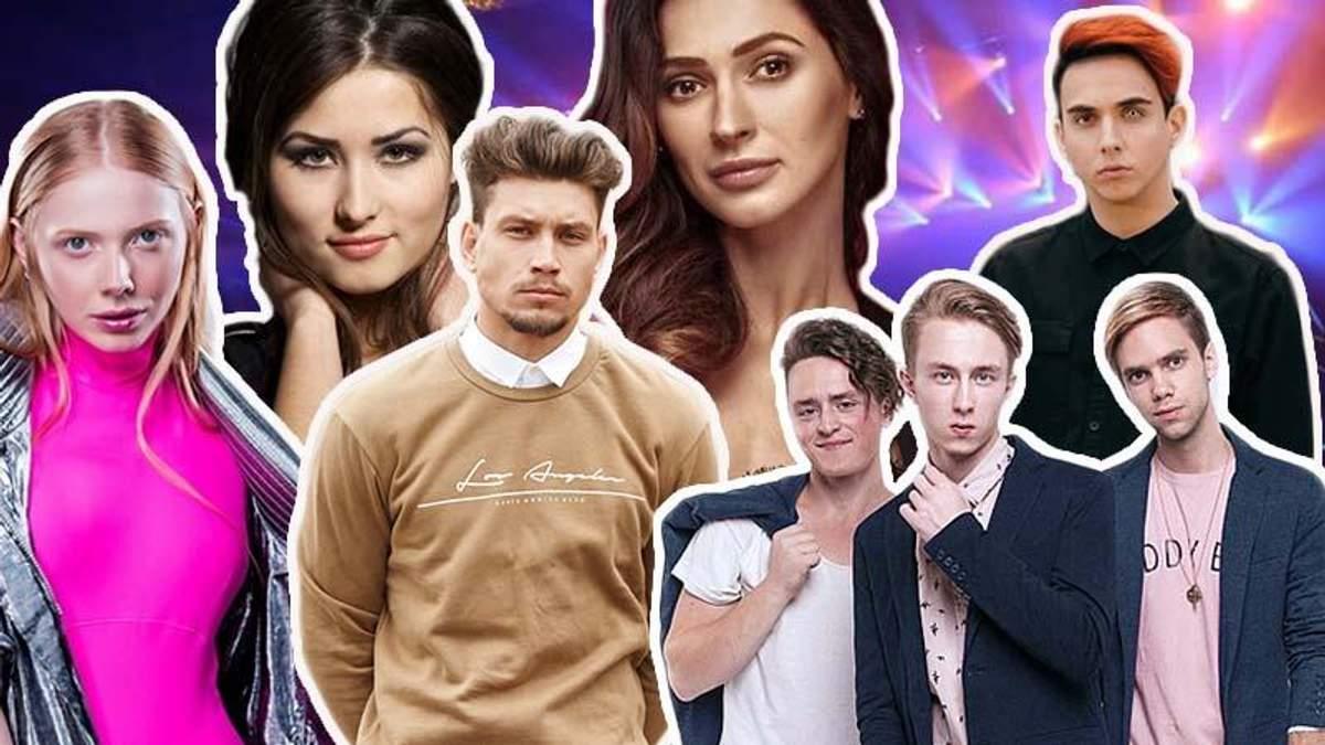 Відбір на Євробачення 2018 Україна: відео - другий півфінал