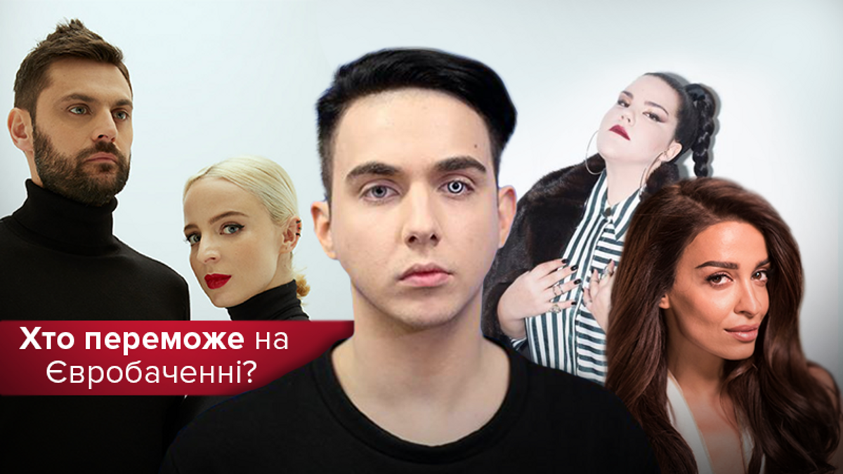 Евровидение 2018: прогнозы букмекеров - кто победит