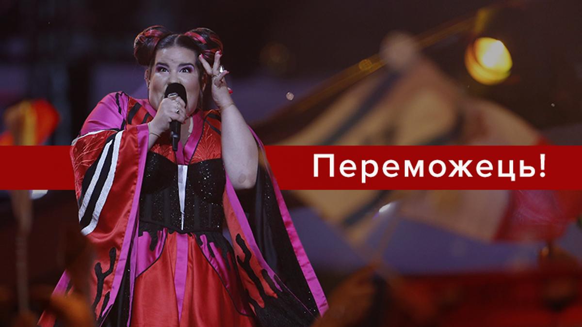 Победитель Евровидения 2018 Нетта Барзилай - Израиль: видео