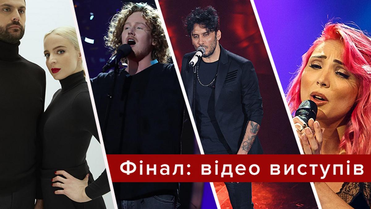 Евровидение 2018 финал - видео выступлений в финале 12.05.2018
